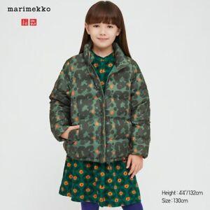NWT UNIQLO ULTRA LIGHT DOWN VOLUME JACKET (MARIMEKKO) Size 13