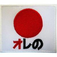 Embroidered Japan Flag Patch Badge Iron Sew On Clothes Bag Shirt Japanese Tokyo