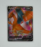 Pokemon Card Charizard V SR 103/S-P Promo Competition Limited (DHL Shipping)