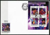 MOZAMBIQUE 2016 TRIBUTE TO PRINCE SHEET FIRST DAY COVER