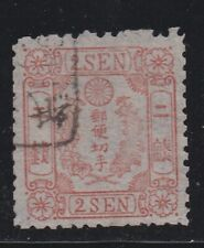 J746 Japan 1872 used Crest and Kiri Branches Sc#12