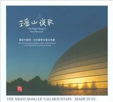 NEW - The Night-Song Of Yao Mountain (DSD-CD)