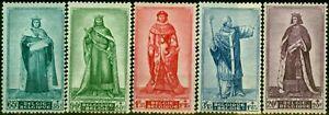Belgium 1947 War Victims Fund Set of 5 SG1207-1211 Very Fine MNH