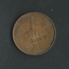 NORWAY,  1929,  1 ORE, BRONZE,  KM#367,  EXTRA FINE