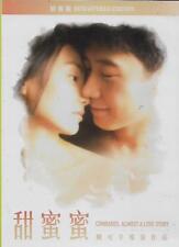 2007 3 asian dvd lust