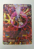 Super Baby 2, Destructive Villain - Dragon Ball Super CCG NM/M BT8-132 IVR
