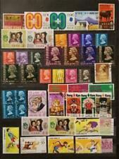 HONG KONG Stamp Lot Used MH T2561