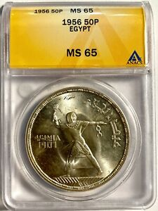 1956 Egypt 50 Piastres SILVER - ANACS MS 65