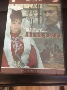 A HUNTING DRAMA LIKE NEW DVD REGION ALL DVD