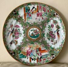 Superb Antique Chinese Export Rose Fencai Medallion Plate