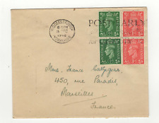 Angleterre  4 timbres sur lettre 1948 tampon Middlesbrough Yorkshire /L763