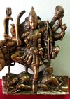 Kaali LARGE 28 cm Brass Hand carved Statue Shiva Durga Kali Maa Hindu Goddess