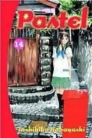 Pastel, Volume 14 by Toshihiko Kobayashi  2009 DEL REY Manga English