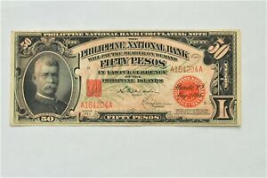 PHILIPPINES (USPI) 1920 PNB FIFTY PESOS CIRCULATING NOTE; P-49