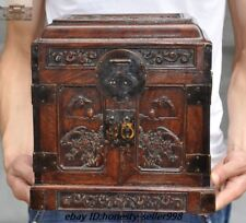 "10""Chinese Huanghuali Wood Carved flower bird Treasure chest storage box cabinet"
