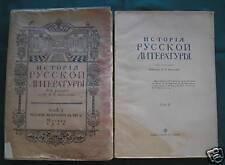 History of Russian Literature,Bilibin,Moscau 1910