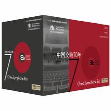 Original 70 Years of Chinese Symphony 30 CDs +1 Book+ 1U Disk 中国交响70年 70部交响乐谱