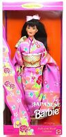 Japanese Barbie Doll Collector Edition Dolls of the World by Mattel (1995) NEW!