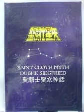 Bandai Saint Seiya Cloth Myth Metal Plate ASGARD DUBHE SIEGFRIED EARLY VER.