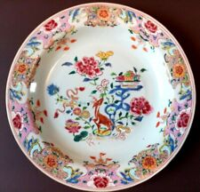 An 18Th Century Chinese Qianlong Porcelain Famille Rose Plate With Seeka Deer