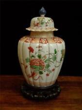 Antique Original Antique Chinese Pot/Planter