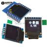 """4pin Screen SPI I2C 0.66"""" 7pin OLED Display Module for WeMos D1 Mini OLED Shield"""