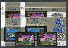 Kambodscha 405 Block 59/60 A + B postfrisch / UPU - Weltraum ..............1/153