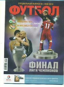 Programme Real Madrid - Liverpool 26/05/2018 Champions League Final (Pirate #1)