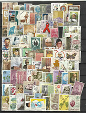 NEPAL STAMP COLLECTION PACKET of 50 DIFFERENT Stamps USED