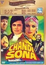 Chandi Sona (Hindi DVD) (1977) (English Subtitles) (Brand New DVD)