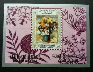[SJ] Saudi Arabia Flowers 1990 Plant Flora (miniature sheet MNH *imperf Airmail