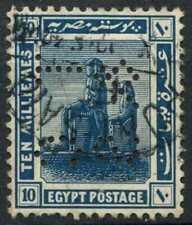 """Egypt 1921-2 SG#92, 10m Blue, """"TC&S"""" Used #D90699"""