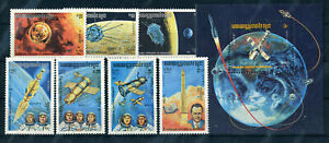 CAMBODIA 1984 - Mi #560-566, BLOCK 136 - MNH SPACE EXPLORATION