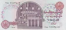 Egypt 10 Egp 1985 P-51 Mwr-Rg8 Sig/ Negm #17 Replacement 200 Unc */*