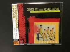 JACKSON FIVE FEATURING MICHEAL JACKSON JAPANESE PRESSING
