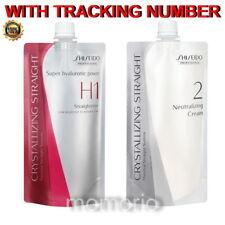 Shiseido H1+2 Crystallizing Straight Hair Straightener + Neutralizer SET 400g