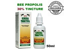 BEE Propolis 30% Tincture liquid PURE ORGANIC strong immune support 50ml