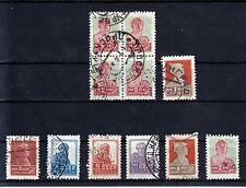 RUSSLAND 1925-1928   LIEGEND  WZ   Mi# 273IAY- 289IAY  11 BRIEFM   Mi € 500,- !