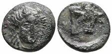 Koc Greek Coins.AEOLIS. Larissa Phrikonis. Ae 4th century BC. AE 10mm.0,89g.