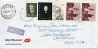 1975 Norway Air Mail Cover to California Posted on MS Royal Viking Sea Paquebot