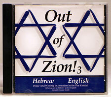 Out of Zion! 3 Hebrew - English (CD, 1994 Roy Kendall)