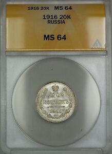 1916 Russia 20K Kopecks Silver Coin ANACS MS-64 *Blast White* (D)