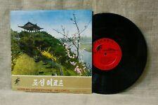 """North Korean Gramophone Records Pyongyang 10""""  ㄱ-941635 NM"""