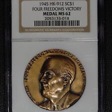So Called Dollar, HK 912, Four Freedoms Victory, R-4, NGC MS 62
