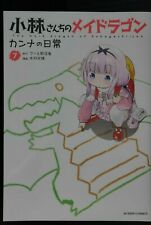 JAPAN manga: The maid dragon of Kobayashi-san Kanna's Daily Life vol.7