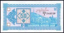 1993 GEORGIA 50 LARIS BANKNOTE * 224/2 248539 * UNC * P-37 *