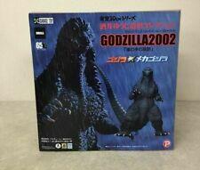 X-Plus Toho 30cm Series YUJI SAKAI Collection GODZILLA 2002 Ver