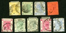 HONG KONG 1882-1903 USED 36b 37-41 43-45 61a 71 74 76 78 88-90 93 95 STAMPS