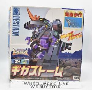 D-22 Gigastorm Destron Trypticon Transformer Beast Wars Takara Action Figure