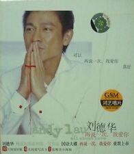 Andy Lau 刘德华 - 再说一次我爱你